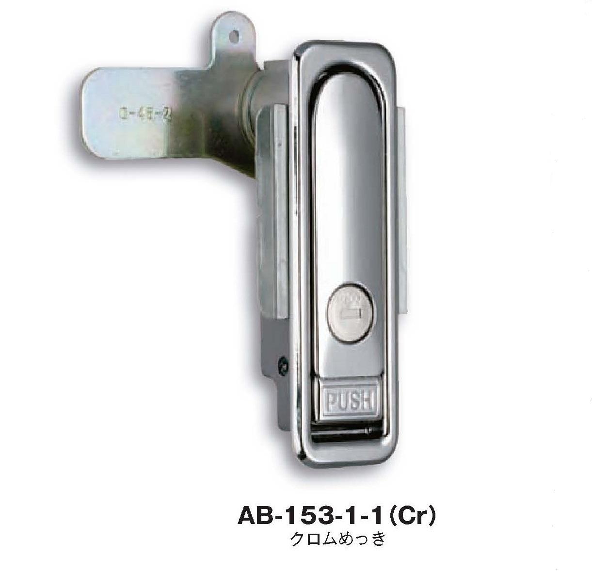 ハンドル AB-150 シリーズ