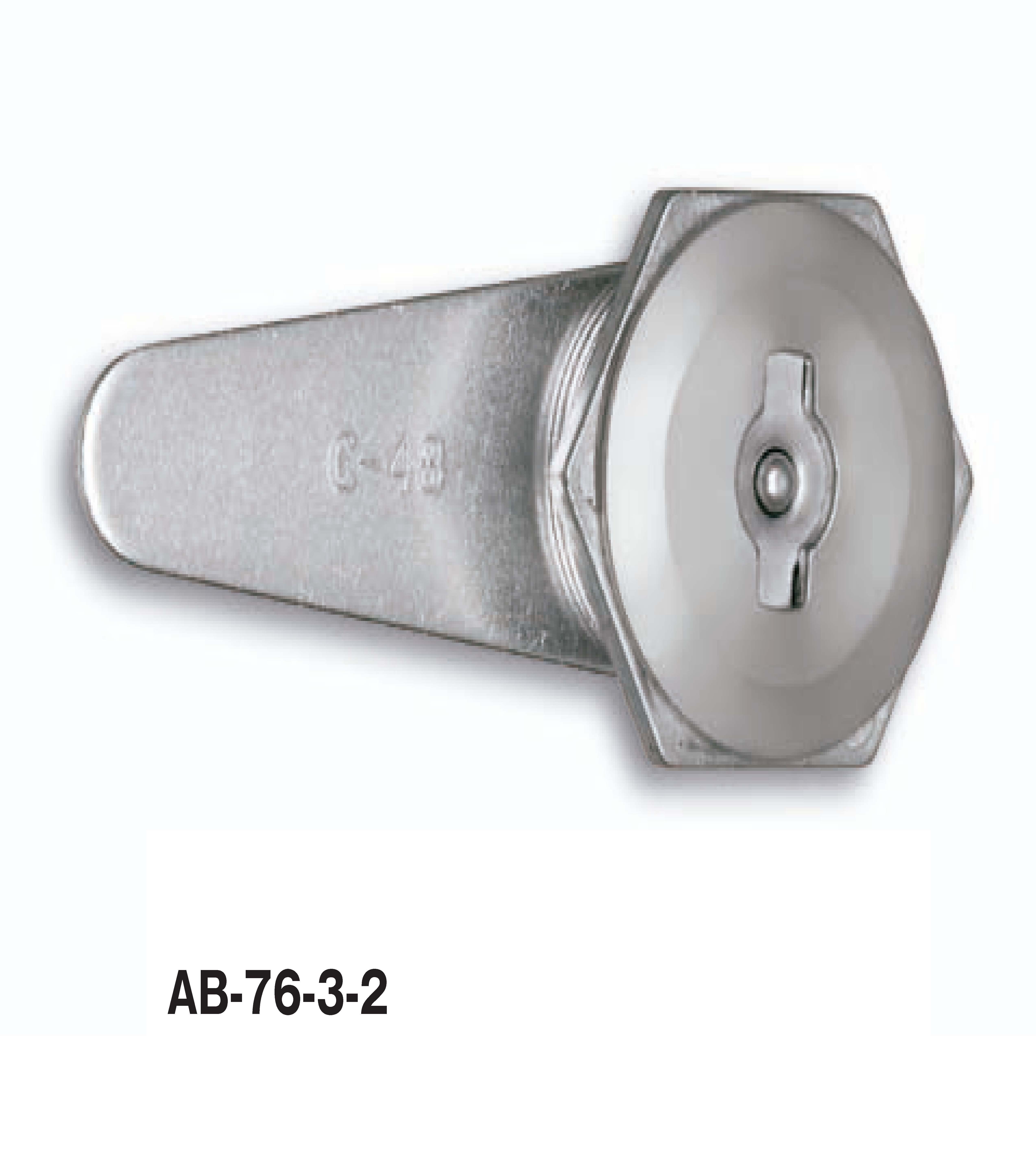 防水ロックハンドル AB-76-3