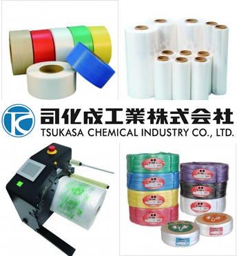 Air Cushion, PP band, Stretch film, Tape, Packing materials