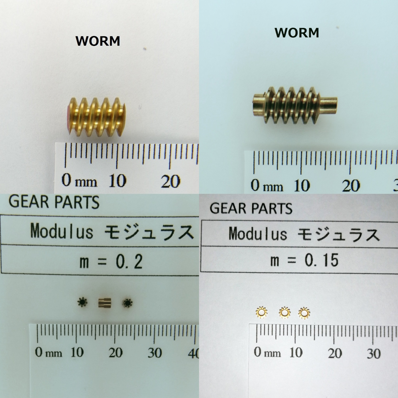 Machining Gear(Worm,Spur)