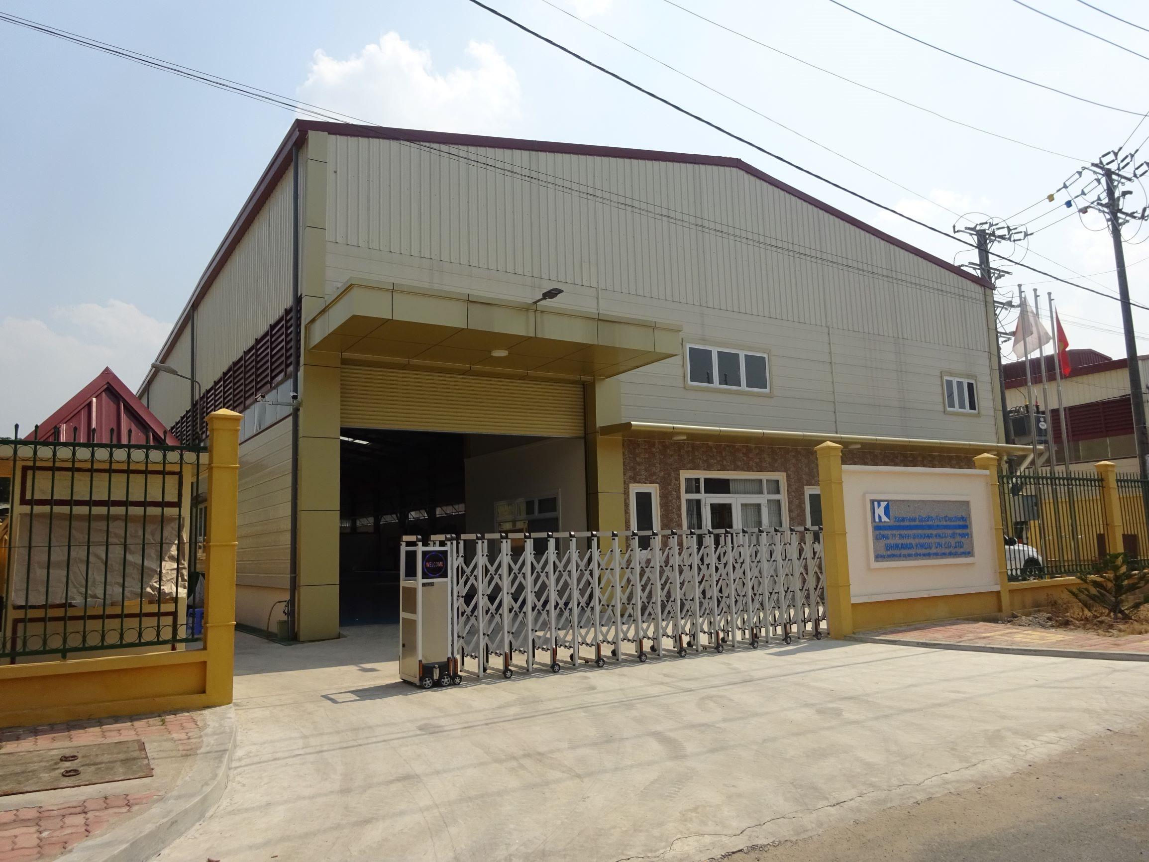 食品工場向け機械設備