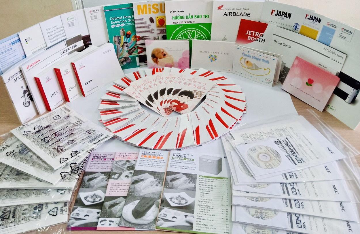 商業印刷、デジタル印刷、翻訳、ラベル、包装