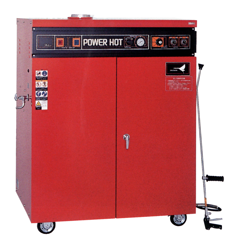 温水高圧洗浄機
