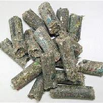廃棄物固形燃料