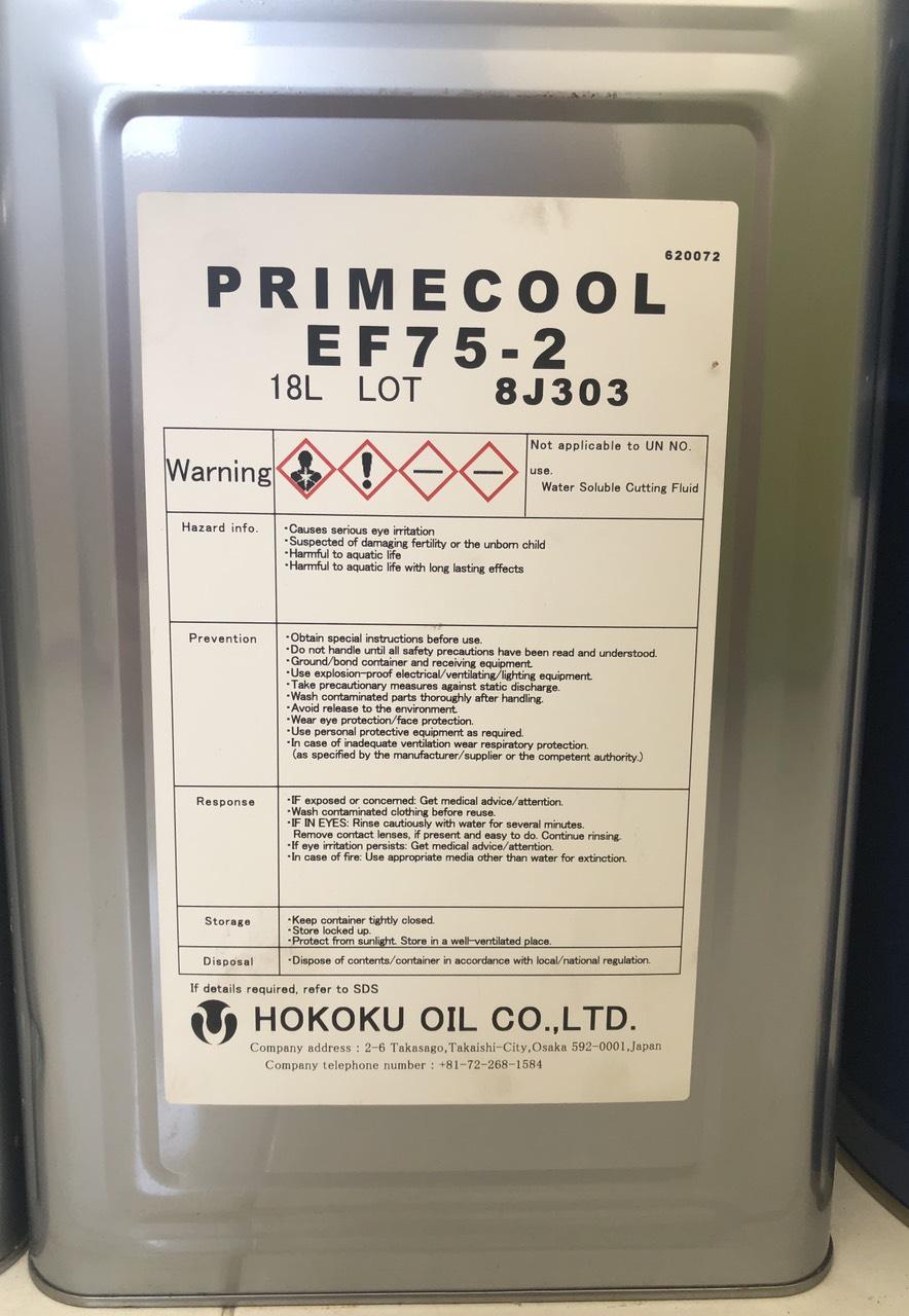 プライムクールEF 75 -IIは、水溶性切削油です。