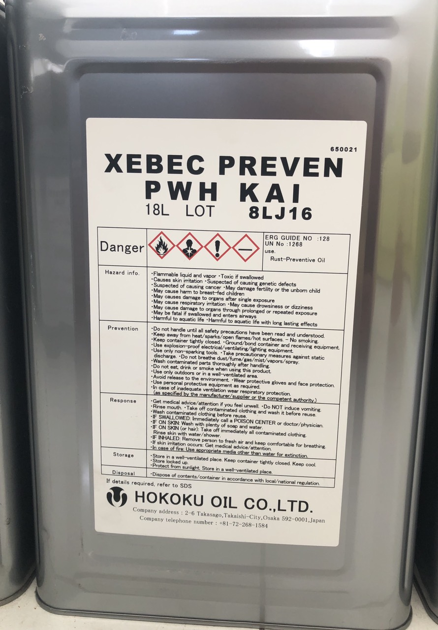 防錆油が水を分離します。XEBEC PREVEN PWH- KAI