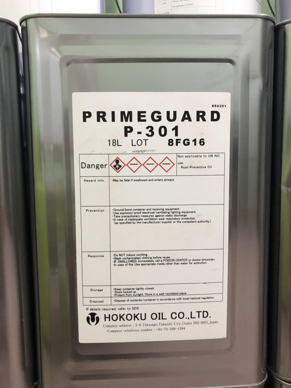 PRIME GURAD P 301防錆油3か月