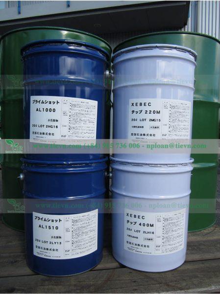 プライムショット AL 1510(水溶性油剤)