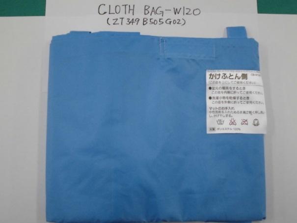CLOTH BAG-W120