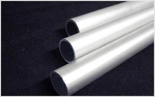 Aluminum Drawing Pipe